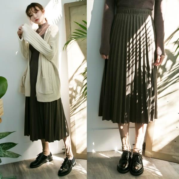 LULUS-E雜訊針織鬆緊百折長裙-3色  現+預【05030722】