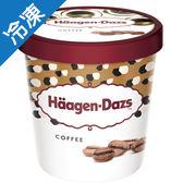 哈根達斯咖啡冰淇淋473ML /杯【愛買冷凍】
