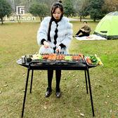 戶外燒烤架5人以上家用木炭燒烤爐子全套碳烤爐燒烤工具 生日禮物 創意