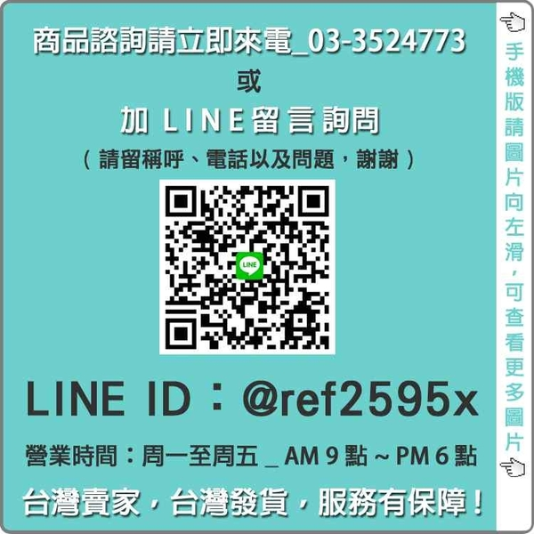 B1992_老虎香包_7cm