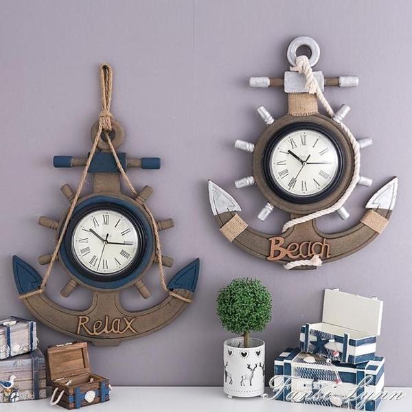 地中海船錨復古墻壁掛鐘客廳木質船舵時鐘酒吧做舊裝飾品創意鐘錶 中秋節全館免運