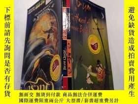 二手書博民逛書店Mr罕見Gum in the hound of Lamonic Bibber:古姆先生在拉莫尼·比伯的獵犬中.
