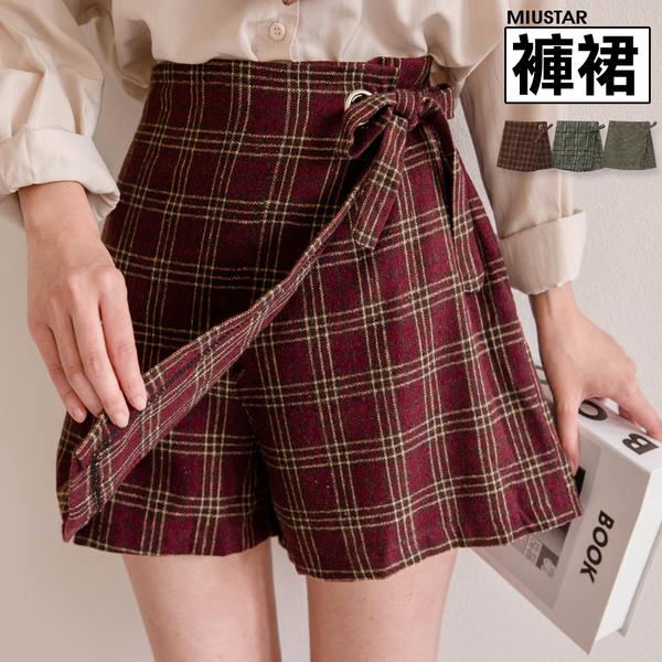 ★秋裝上市★MIUSTAR 格紋前片式鬆緊綁帶褲裙(共3色)【NG1104LS】預購
