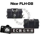 【EC數位】NICE FLH-08 耐思三接頭外閃熱靴座 CANON 永諾通用型熱靴座 3.5mm 同步孔