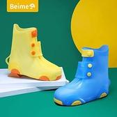 備美兒童雨鞋雨靴套防滑加厚耐磨男女童學生防水鞋透明硅膠雨鞋套 初色家居館