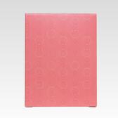 【香草工房】簡約皂盒泡泡粉紅20 入組