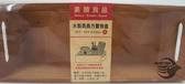 素顏良品木質高長方置物盒大收納盒文具盒【金玉堂文具】