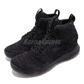 Nike 籃球鞋 Jordan Apex-React 黑 全黑 高筒 REACT 中底 男鞋 運動鞋【ACS】 BQ1311-002