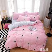 床套 床套床品小孩深色系公主風粉色系家用四件套冷色復古風甜美 QQ5231『優童屋』