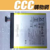 華碩 Asus ZenPad 8.0 電池 Z380KL P024 平板電池 C11P1505 內置電池 內建電池 DIY 維修 零件