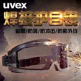 燒電焊眼鏡氣焊工專用護目鏡黑色防塵墨鏡