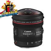 【24期0利率】CANON EF 8-15mm f4 L USM 公司貨