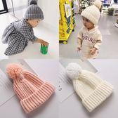 帽子 兒童 寶寶 球球 針織帽 保暖 加厚 毛線帽