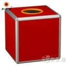 (中號)六面全紅 無字 抽獎箱 投票箱 意見箱 信報箱 小時光生活館