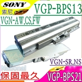 SONY 電池-索尼 電池 VGP-BPS13/S,VGN-NS71B/W,VGN-NS72JB,VGN-NS90HS,VGN-NS92JS,VGN-NS230DW,VGN-NS235J/S