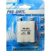 PRO-WATT P100萬用接頭 無線電話電池3.6V 600mah