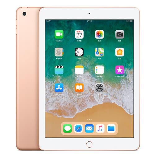 【2018 新版 】Apple 蘋果 iPad 9.7吋 128G B Wi-Fi 平板電腦 (贈亮面保護貼)