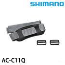 漁拓釣具 SHIMANO AC-C11Q 220cm [冰箱背帶]