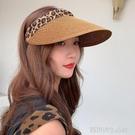 帽子女夏天空頂帽百搭太陽帽韓版時尚潮遮陽帽大檐草帽沙灘豹紋