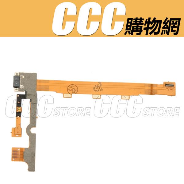 小米3 尾插排線 小米3 無法充電 傳輸 麥克風 異常 充電孔 發話器 話筒 雜訊 接觸不良 受潮 DIY 零件