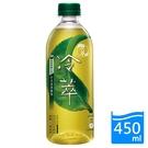 原萃冷萃日式深蒸綠茶450ML【愛買】