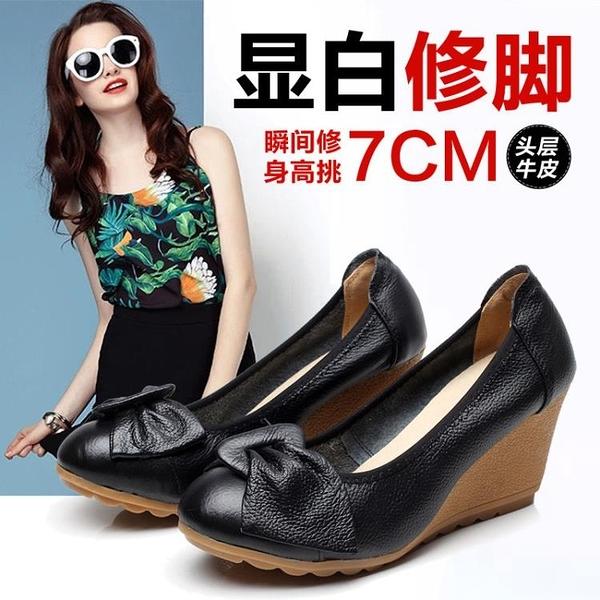 媽媽鞋軟底真皮春季女鞋坡跟平底單鞋中老年圓頭皮鞋高跟淺口舒適