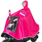 太空電動摩托車雨衣騎行成人加大加雨披 潮流小鋪