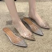包頭拖鞋2020春季新款韓版尖頭涼拖重工法式少女中跟女鞋潮包頭半拖鞋外穿 貝芙莉