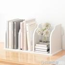 書架 簡易兒童置物架桌上學生用簡約落地組裝桌面小書架書櫃創意收納 印象家品
