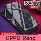 【萌萌噠】歐珀 OPPO Reno Z 十倍變焦版 復古偽裝相機 懷舊彩繪 全包軟邊 鋼化玻璃背板 手機殼