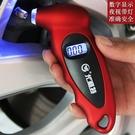 胎壓檢測器 尤利特高精度汽車用胎壓計輪胎氣壓表胎壓表數顯式胎壓測壓監測器 免運