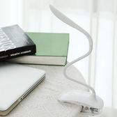 ♚MY COLOR♚時尚LED護眼夾燈 USB 充電 觸控 檯燈 閱讀 桌燈 學生 小夜燈 寫字 防滑 臥室【P17-1】