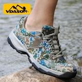 配發07a作訓鞋迷彩鞋男軍鞋軍訓跑步鞋迷彩運動鞋訓練鞋膠鞋