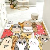 地毯門墊 入戶門墊卡通地墊門口玄關廚房腳墊可剪裁地毯進門網紅家用定制
