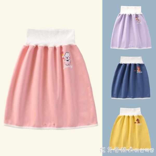 寶寶隔尿裙防漏尿布褲子嬰兒尿床神器純棉戒尿不濕訓練褲可洗尿墊 蘿莉新品