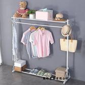 衣帽架簡約簡易掛衣架落地臥室掛衣服架子多功能曬衣架 NMS  黛尼時尚精品