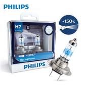 【Philips 飛利浦】極速競技光RV+150%-兩入H4