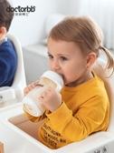 奶瓶 防吐奶防脹氣大寶寶寬口徑耐摔初生新生嬰兒奶瓶吸管 超級玩家