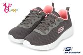 Skechers DYNAMIGHT 2.0 成人女款 輕量 透氣 運動鞋 Q8285#灰色◆OSOME奧森鞋業