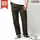工裝褲 休閒卡其長褲 6色 Universal Overall