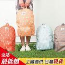 B114 動物花色摺疊背包 可摺疊 收納 雙肩 後背包 韓版 旅行 多功能 大容量 可摺疊收納成小包