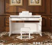 電鋼琴88鍵重錘智慧家用專業成人初學者數碼兒童鋼琴電子電鋼YXS 瑪麗蓮安
