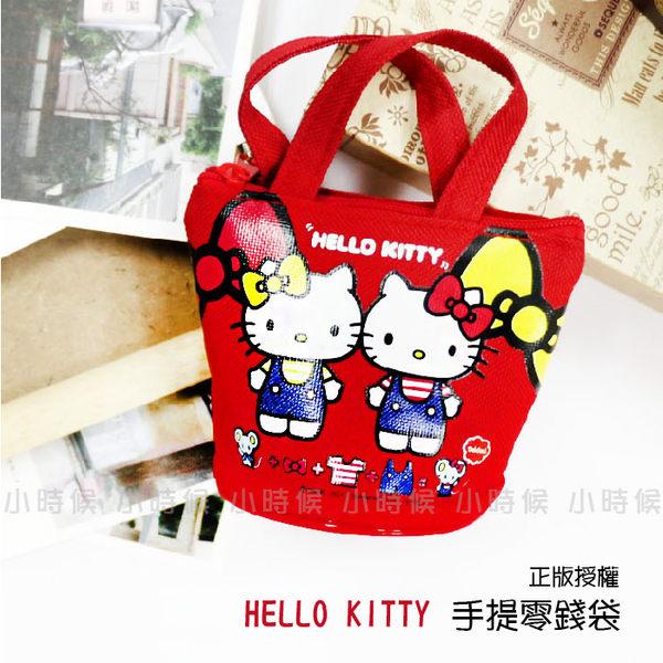 ☆小時候創意屋☆ 三麗鷗 正版授權 紅 HELLO KITTY 凱蒂貓 手提 造型 小 零錢包 吊飾 鑰匙圈 禮物