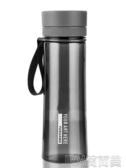 富光大容量塑料水杯子1000ML茶杯學生便攜太空杯超大戶外運動水壺 簡而美