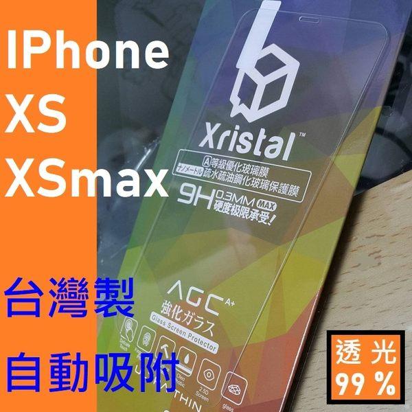 iphone X iphone xr iphone XS MAX iphone XS 鋼化玻璃貼 9H 非滿版 全膠 台灣製 自動吸附【采昇通訊】