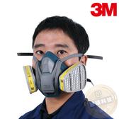 【醫碩科技】3M 6502QL-M 快戴式舒適矽膠防毒面具組配6001或6003濾罐 有機酸性噴漆農藥