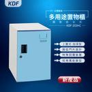 【MIT台灣製】KDF多用途鋼製組合式置物櫃 KDF-203HC(加深型)上置式