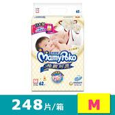 滿意寶寶 極緻呵護(M)(62片x4包)箱購-箱購