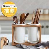 創意竹木陶瓷筷子筒筷籠防發霉瀝水筷架收納刀叉勺筷盒