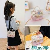 兒童斜背包 兒童包包斜背包可愛洋氣女童包包珍珠公主小女孩挎包潮【風之海】